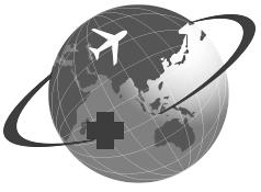 旅遊醫學教育訓練中心